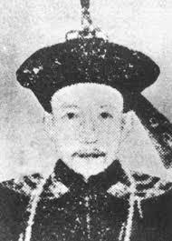 華爾街日報:中國史上真正的六大富豪