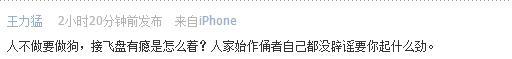 中國官方新規:網域必須註冊在中國境內;環球日報「洗地文」太奇葩遭嘲諷。
