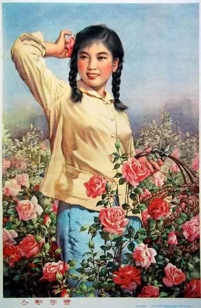 中國大陸早期的「年畫」,士農工商、民族融合。