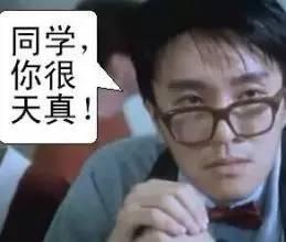 舉國鼓吹創業的中國,瘋傳警世文「嘴上積德,別再忽悠大學生去創業了。」