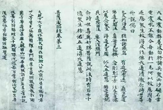 近代因列強入侵而外流的中國國寶,在日本最多,外加隋唐以來大量輸入的奇珍異寶。