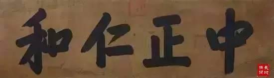 紫禁城各宮殿的牌匾,都是誰寫的、有什麼含義?