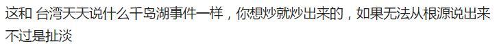 一位香港人掏心掏肺,論述對中國大陸的看法,台灣網民從中可以窺見什麼?