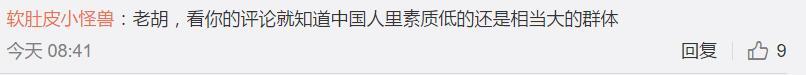 激進的《環球時報》在台灣出名了,總編輯胡錫進也愛放砲,他在微博都說了什麼?