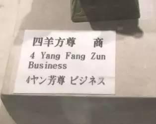 去西安,別去錯了兵馬俑展館!很多遊客被誤導到山寨館。