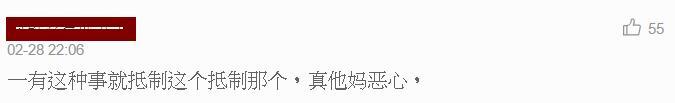 中國輿論反韓反薩德反樂天,大陸有些人卻不這麼想,他們是怎麼說的?