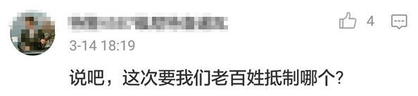 朝鮮又將核試?大陸網民酸起中國外交部,沒在客氣的(附網民評論截圖)。