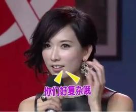【台灣腔】在大陸是一個鮮明的形象;一場總理記者會引出了【台灣腔表情包】。