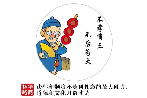 【同志經濟】、【粉紅經濟】?將開放同性婚姻的台灣,能迎來多大的中國同志市場?