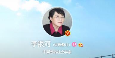 一位中國社會學家談內容審查。文章被轉發10萬次後被刪,她重發後被轉發27萬次。