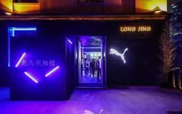「共享商業」來了?【快閃店】是中國市場的品牌行銷新寵?