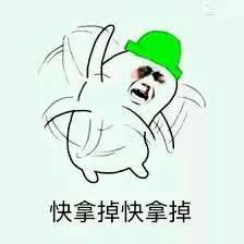 中國網路流行語【當然是原諒她】,原意悲苦,惡搞成了挖苦。