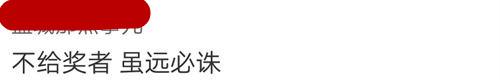 《戰狼2》將代表中國角逐奧斯卡最佳外語片,憋了很久的大陸酸民都出來了(附大陸網友留言)